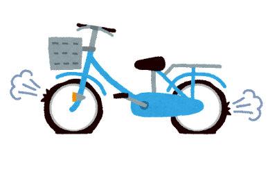 自転車のパンクの見分け方。パンク穴と虫ゴムの違い。