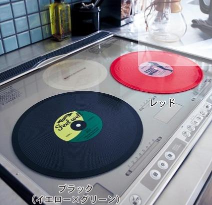 ihのカバーのレコードタイプがなかなかいい。