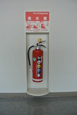 消防署で消火器は販売しているのかどうかっていうお話。