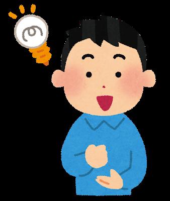 まかせ亭とは。販売店など。ニッポンのミカタ~自動カップ麺