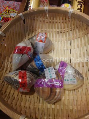 ニッキ貝の食べ方と感想。駄菓子屋で見つけた謎のお菓子の話。