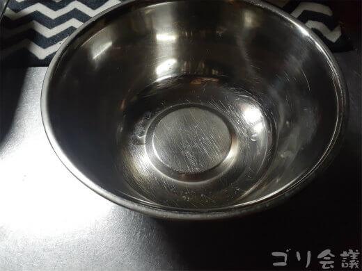 家にあったにんにく臭が取れるステンレス製品。ボール。