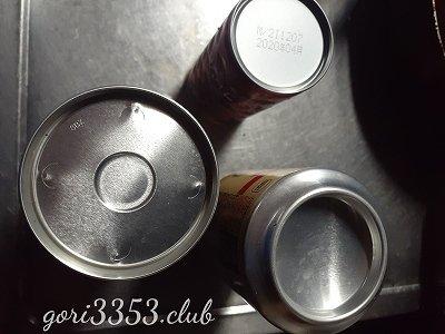 アルミ缶とスチール缶の見分け方と違いの話。
