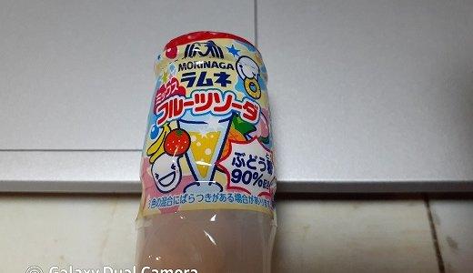 森永ラムネシリーズに新商品。ミックスフルーツソーダ味発見。