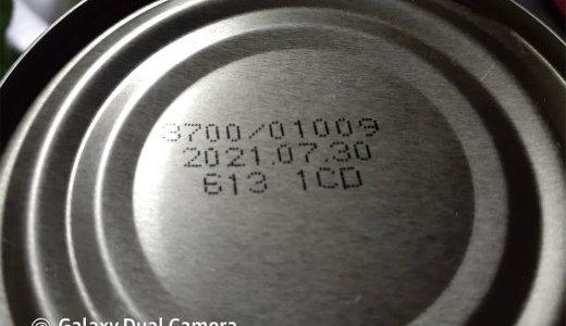 缶詰が破裂しそうな時の対処法と原因の話。