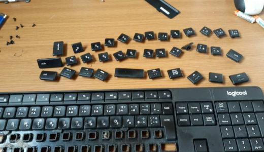 ロジクールのワイヤレスキーボード(k375)の分解清掃。