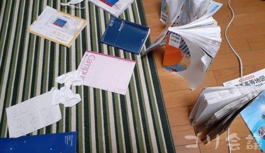 教科書が濡れた時の直し方。ジュースで盛大に濡れた教科書。。