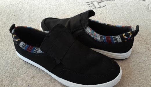 50dbの靴(スリッポン)のレビュー。評判も紹介します。