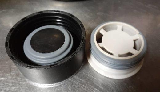 ピーコック水筒部品の取り寄せ方法・種類を紹介